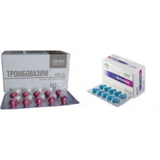 Набор Тромбовазим400 + Веномакс